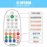 Remote control all-round controller outdoor waterproof electric gist camera rotating support monitoring camera support