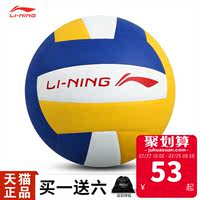 Li Ning No. 5 volleyball high school entrance examination student ball female children competition ball soft beach gas volleyball student training