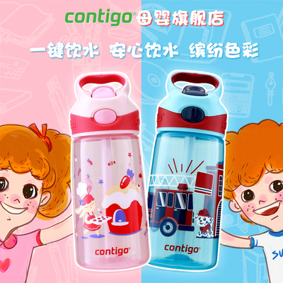 美国Contigo儿童吸管杯防摔鸭嘴杯可爱卡通幼儿园宝宝水杯子水瓶