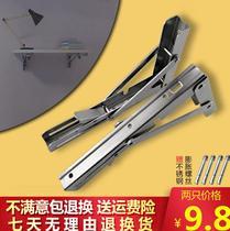 不锈钢方便耐用胶圈304厨柜大小开孔加厚板托玻璃家用支撑架托
