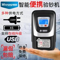 手机浏览证件复印卡扫描证件扫描仪手持迷你便携式扫描仪