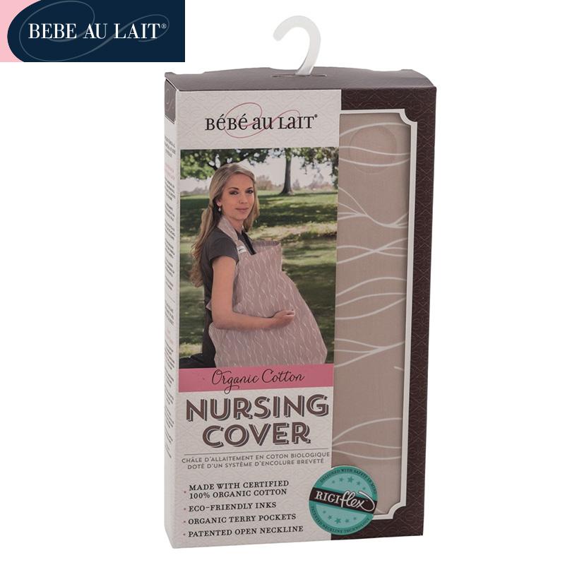 美国BebeauLait纯棉哺乳巾孕妇背心吊带防走光喂奶衣大码透气夏季