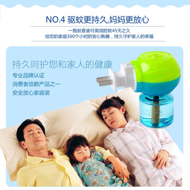 劲扑无味电蚊香液5瓶驱蚊液赠1加热器家庭装妇女婴幼儿老人通用套