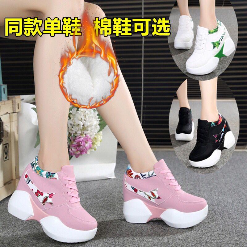 秋季韩版厚底10cm内增高女鞋粉色坡跟休闲鞋百搭时尚超高跟运动鞋