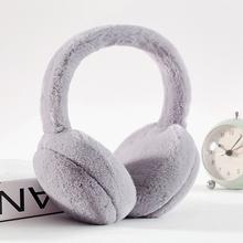 Ear muff, ear mask, warm ear bag, Winter Ear mask, ears, ears, ears, ears and ears.