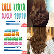 Water Ripple Curl Artifact Lazy man does not hurt wet and dry dual-use sleep curls Egg roll curler plastic roll