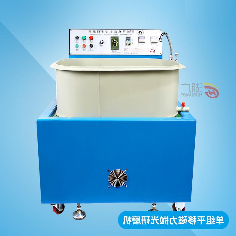 湖广1KG-20KG强磁力抛光研磨机光饰机去毛刺内孔表面处理可调速
