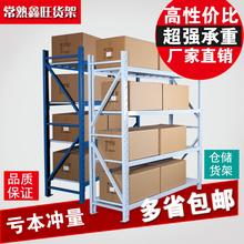 货架仓储仓库房储藏室轻型超市地下室储物置物架展示架家用铁架子