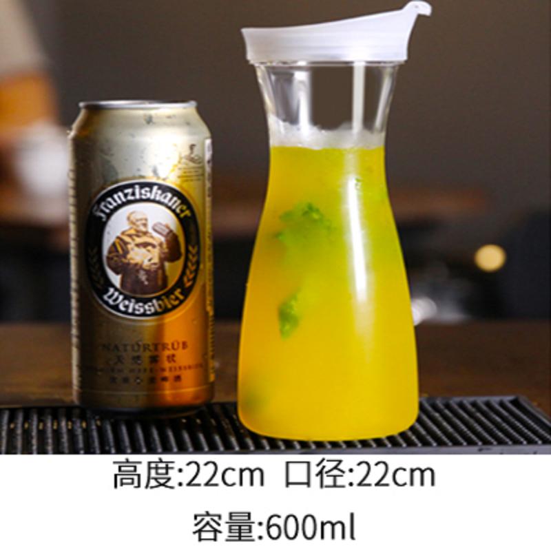 带盖冷水壶餐厅酒吧亚克力扎壶健康塑料耐热饮料瓶餐厅防摔果汁壶