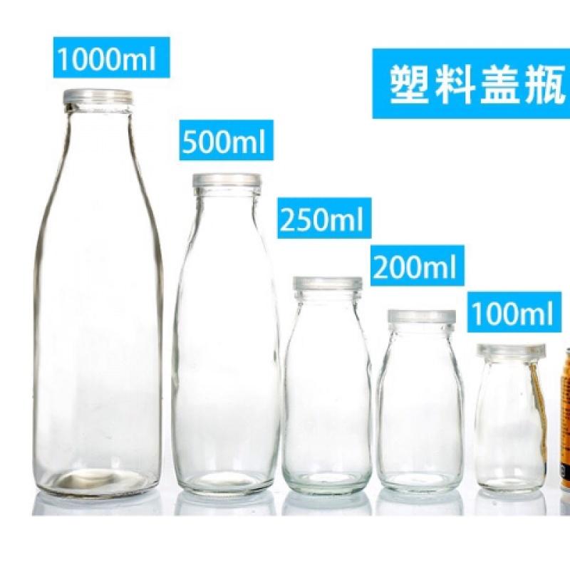 破损包赔 奶吧专用无铅玻璃瓶牛奶瓶鲜奶瓶酸奶瓶100-1000ml带盖
