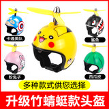 Bicycle broken wind duck lights car ornaments motorcycle small yellow duck alone helmet with bamboo poles with the wind