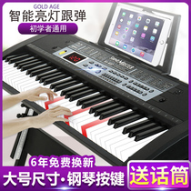Multifunctional electronic piano adult children Beginner Primer Girl 61 piano keys Kindergarten Professional household musical Instruments 88