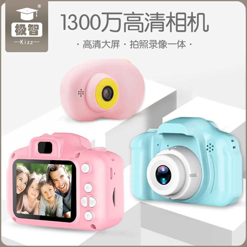 极智儿童数码照相机可拍照网红小型学生随身迷你学生宝宝女孩玩具