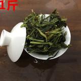 Чай Фэн Хуан Дань Цун Артикул 556421010171