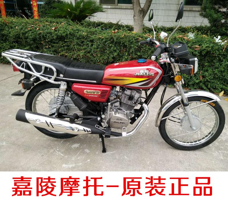 嘉陵125 摩托车全新