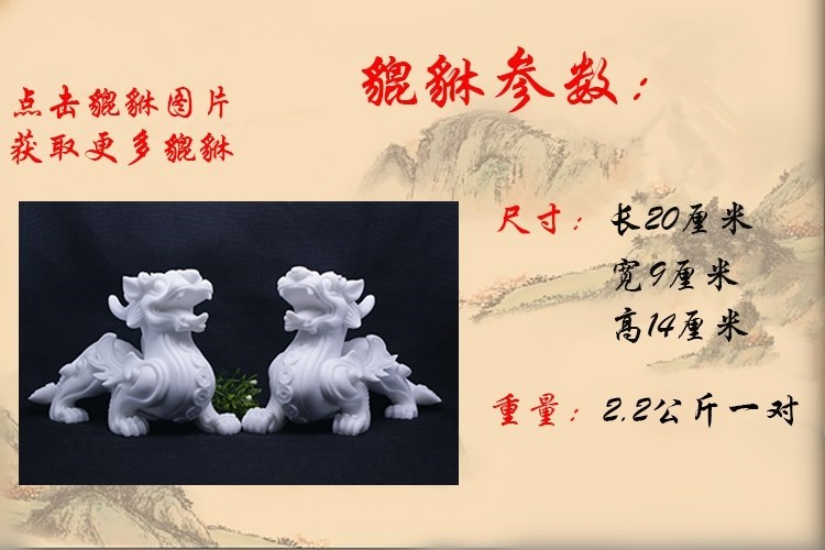 Каменная резьба Артикул 580067420176