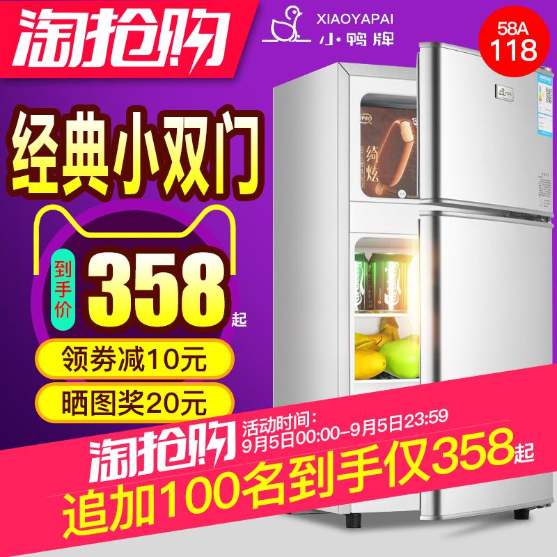 小鸭小冰箱双门小型双开门家用冷冻冷藏宿舍租房用节能电冰箱静音