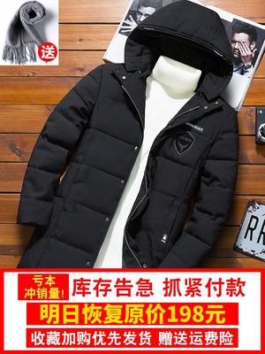 以纯官方正品秋冬棉衣男士外套中长款加厚羽绒棉服韩版潮帅气冬装