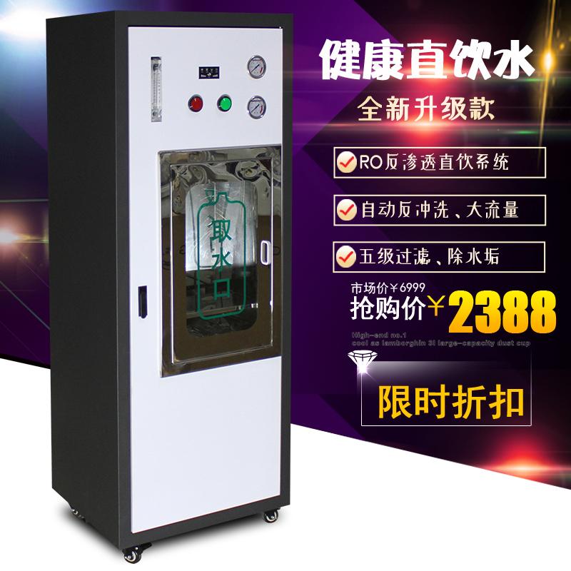 Промышленные фильтры для воды Артикул 585541214526