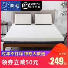 1.8m cotton mattress with orbital civet memory and 1.5 tatami slow rebound sponge mattress in warm dormitory