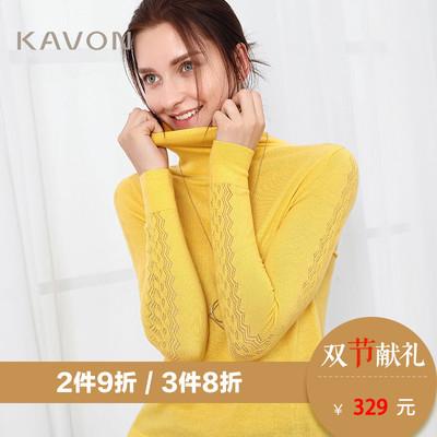 卡汶早秋季镂空针织衫女2018新款长袖薄款高领毛衣修身时尚打底衫