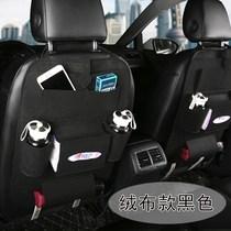 汽车遮阳板多功能收纳夹遮套车用卡包袋车内饰品装饰用品配件
