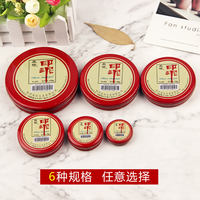 AsiaInfo India mud cinnabar painting and calligraphy bank seal stamp red round tin box India fast-drying financial press fingerprints mud-like thumb press handprint small ink pad
