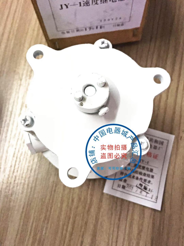 机床继电器JY1-2A 500V 速度型