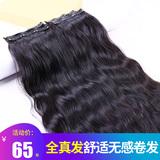 Накладные вьющиеся волосы Артикул 549112241571