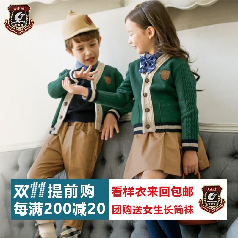 幼儿园园服秋冬装毛衣开衫英伦学院风儿童班服小学生校服春秋套装