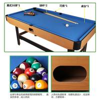 Billiard table home game small folding dormitory simple parent-child family home indoor children's toys miniature