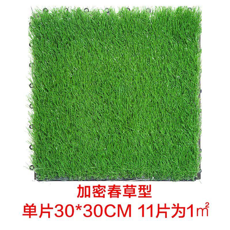 草皮地板 仿真人造人工草皮塑料假草坪幼儿园楼顶阳台地毯地垫