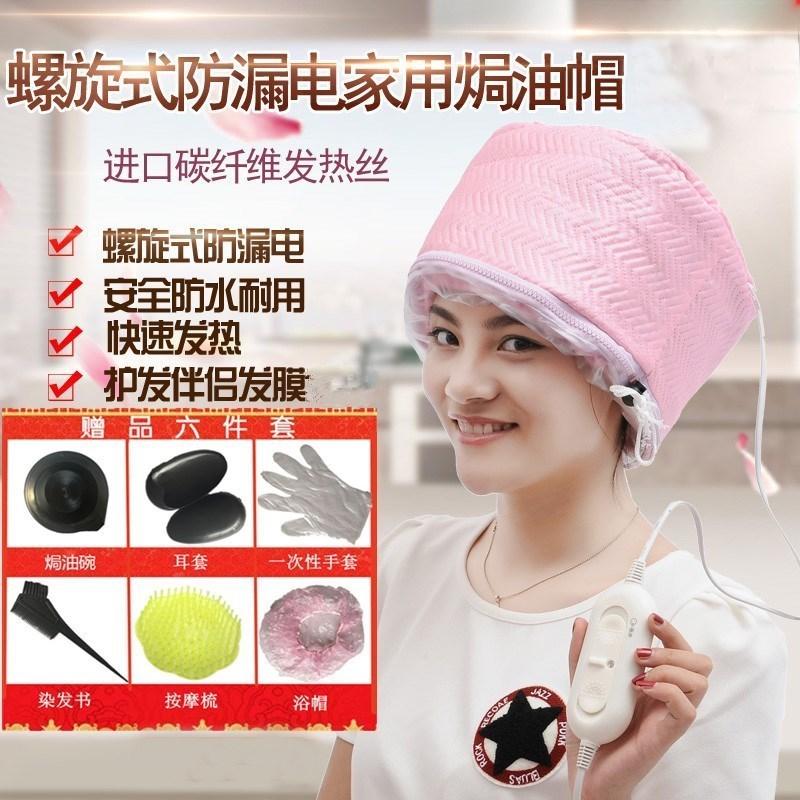 插电加热帽新款专用套头头套焗油家用烫头蒸热蒸发器油帽理发店帽