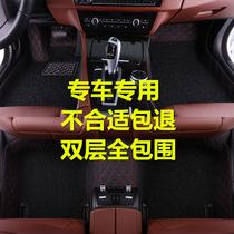汽车脚垫全包围丝圈专用大众丰田飞度思域雅阁长城宝来卡罗拉宝马