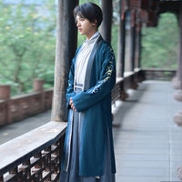 Such as dreams, neon, such as dreams, neon, Hanfu, men's clothes, scorpion 襦 skirt [楮墨], a collar, vine, embroidered, spring and summer