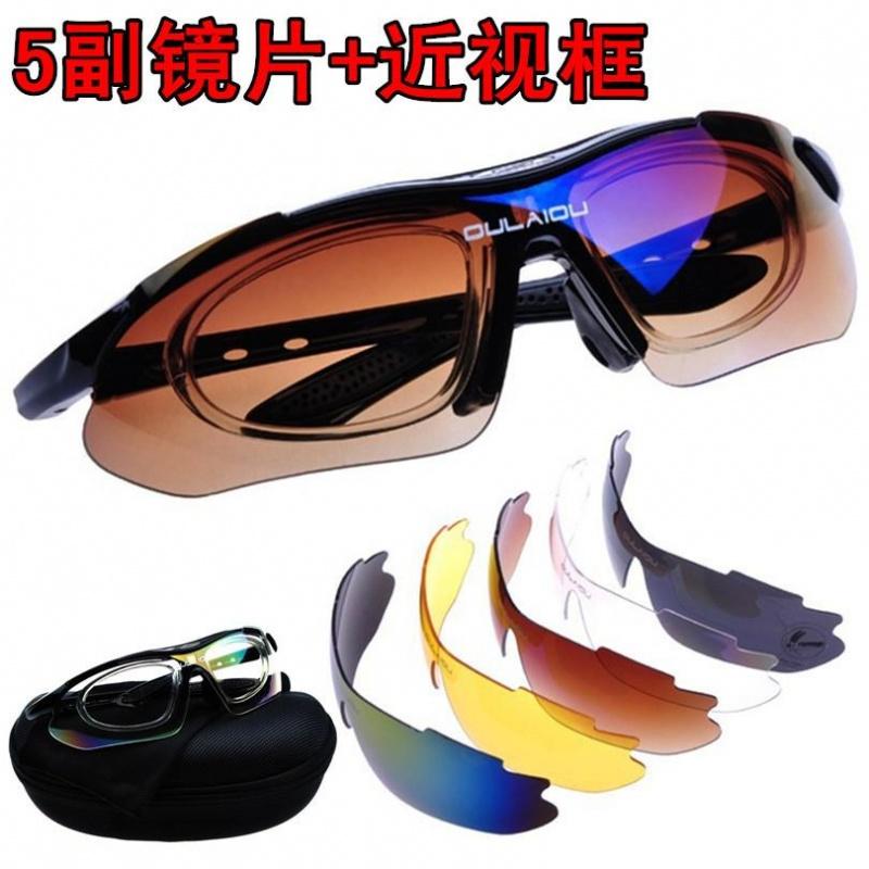 骑行眼镜/风镜5组镜片运动户外近视框护目男女自行车装备眼睛套装