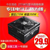 金牌认证80挖矿设备专用服务器巨龙1250W电脑电源长城