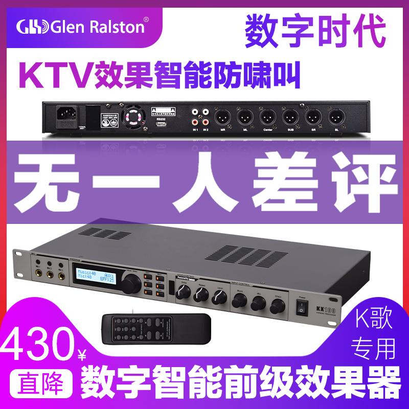 Приборы обработки звука Артикул 581083129854