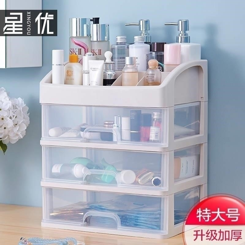 小号ins双层抽屉式浴室分格置物架子化妆盒笔筒化妆品收纳盒美妆