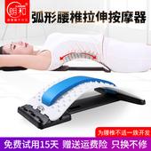 腰椎矫正腰部按摩器脊椎盘突出腰疼靠垫脊椎舒缓架驼背背部牵引器