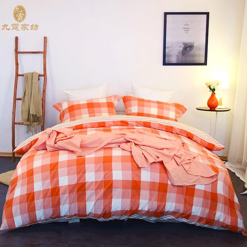 床品四件套ins风网红水洗棉被套床单简约纯色2m双人床上用品套件