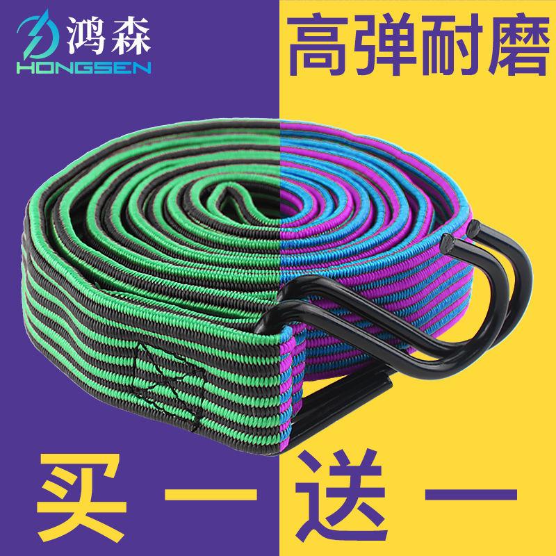 【买一送一】摩托车绑带捆绑绳捆绑带摩托车绳子行李绳弹力松紧绳