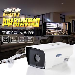 200万高清网络摄像机1080p云直播摄像头高品质AAC录音 RTMP云直播