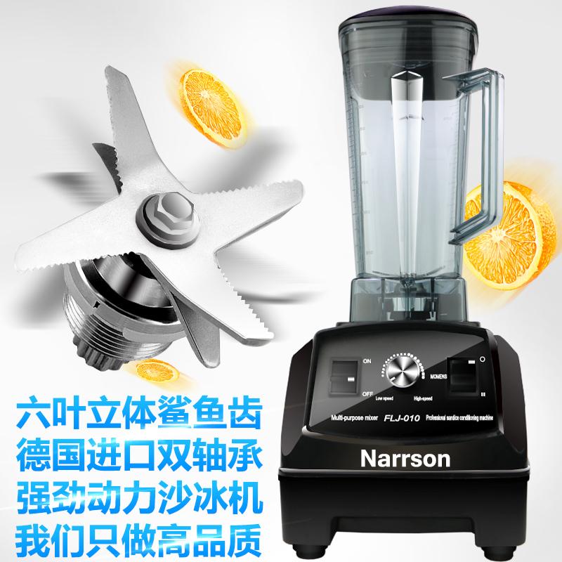 商用大马力榨汁机全自动碎冰机豆浆大容量果汁机沙冰机破壁奶茶店