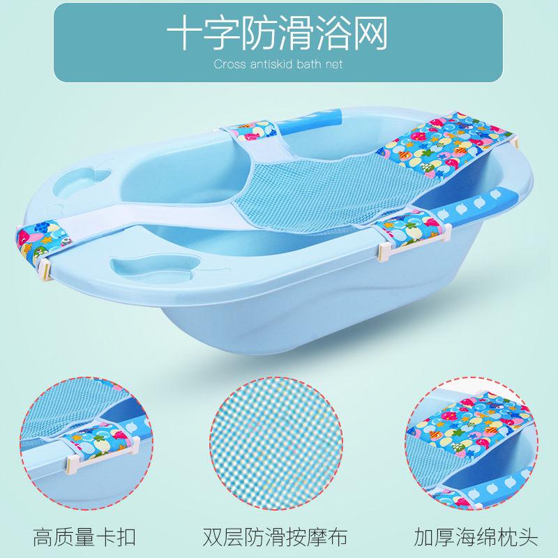 婴儿洗澡盆新生儿用品宝宝浴盆可坐躺通用大号加厚小孩儿童沐浴桶