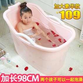 倍亿多宝宝浴桶泡澡桶洗澡盆大儿童沐浴桶浴盆浴缸洗澡桶可坐大号