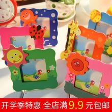 卡通木质相框摆台创意可爱迷你组合照片框儿童摆件生日礼物奖品