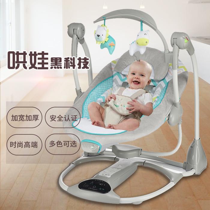 Ingenuity婴儿摇椅新生儿安抚躺电动篮床哄娃睡觉神器宝宝摇摇椅
