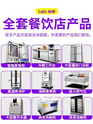 来博制冰机商用奶茶店酒吧KTV大中小型家用全自动加水方冰制冰机