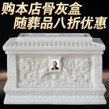 骨灰盒玉石汉白玉天然白整石九五之尊大理石男款女款寿盒包邮棺材